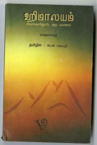 book544