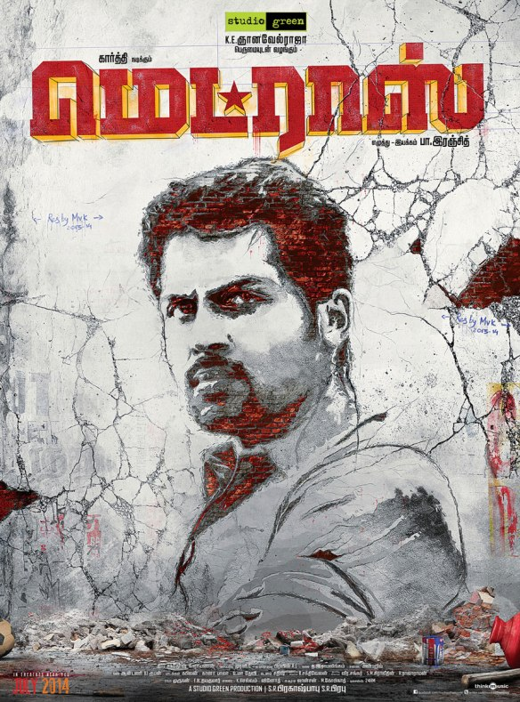 Actor Karthi in Madras Movie Posters