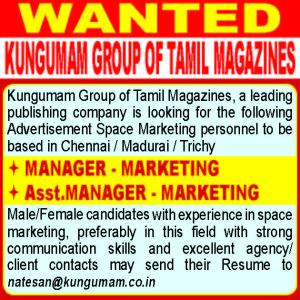 Kungumam _ 8 x 8 Wanted
